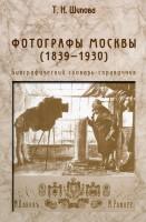 http://photo.niernsee.ru/files/gimgs/th-142_shipova2006_01.jpg