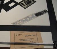 http://photo.niernsee.ru/files/gimgs/th-8_8_spbmuseum08.jpg